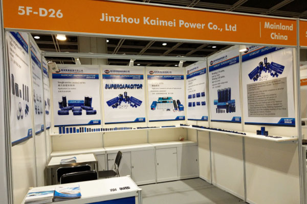 supercapacitor manufacturer Kamcap at 2019 Electronics Fair