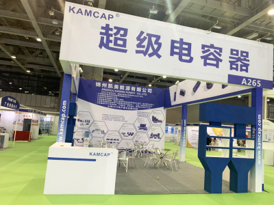 Kamcap super capacitor manufacturer at the 7th International IoT Exhibition 1.jpg