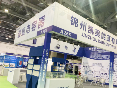 Kamcap super capacitor manufacturer at the 7th International IoT Exhibition 3.jpg